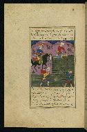 W.593, fol. 95a