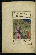 W.593, fol. 96a