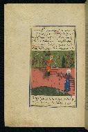 W.593, fol. 97a