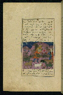 W.593, fol. 102a