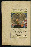 W.593, fol. 103a