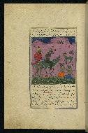 W.593, fol. 104a