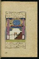 W.593, fol. 105b