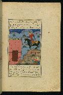 W.593, fol. 106b