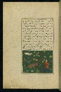 W.593, fol. 115a