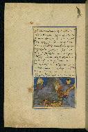 W.593, fol. 118a
