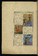 W.593, fol. 119a