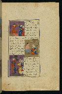 W.593, fol. 119b