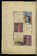 W.593, fol. 120a