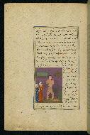 W.593, fol. 122a