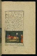 W.593, fol. 122b