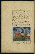 W.593, fol. 123a