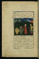 W.593, fol. 124a