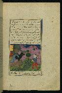 W.593, fol. 125b