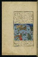 W.593, fol. 130a