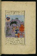 W.593, fol. 132b