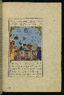 W.593, fol. 133b