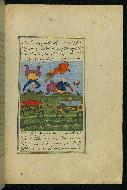 W.593, fol. 134b