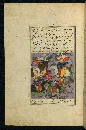 W.593, fol. 136a