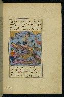 W.593, fol. 137b