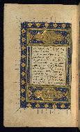 W.595, fol. 3a