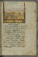 W.658, fol. 4b