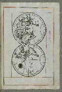 W.658, fol. 40b