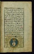 W.659, fol. 8b
