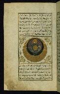 W.659, fol. 11a