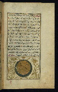 W.659, fol. 12b
