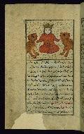 W.659, fol. 13a