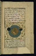 W.659, fol. 13b