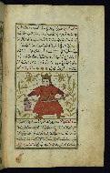 W.659, fol. 14b