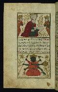 W.659, fol. 15a