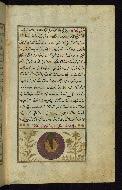 W.659, fol. 15b