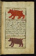 W.659, fol. 16b