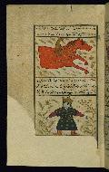 W.659, fol. 21a