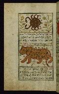 W.659, fol. 23a