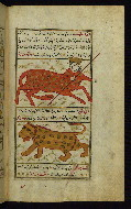 W.659, fol. 27b