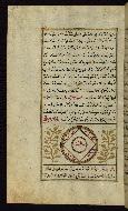 W.659, fol. 39a