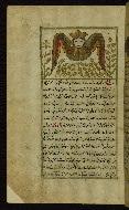 W.659, fol. 44a