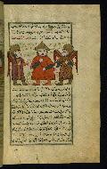 W.659, fol. 50b