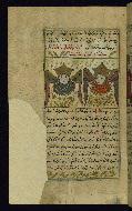 W.659, fol. 51a