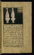 W.659, fol. 52b