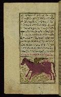 W.659, fol. 76a