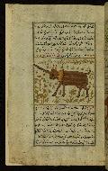 W.659, fol. 106a