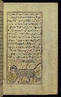 W.659, fol. 107b