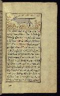 W.659, fol. 109b
