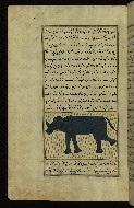 W.659, fol. 112a