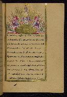W.661, fol. 3b
